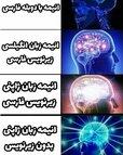 anime.irani_14000426_081823944.jpg