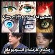 animemagazinn_14000426_090048598.jpg