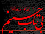 Islamic 36  www.itmo.jpg